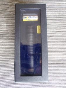 LED Lenser M1